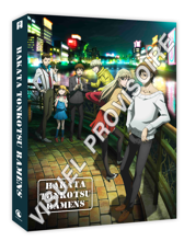 Hakata Tonkotsu Ramens - Edition intégrale dvd