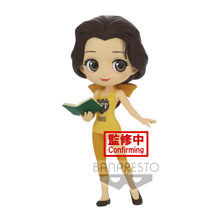 Disney Characters - Q Posket Belle Avatar Style (ver.A) Figure 14cm