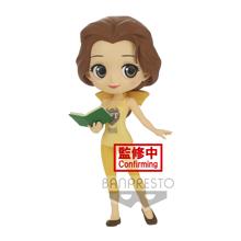 Disney Characters - Q Posket Belle Avatar Style (ver.B) Figure 14cm