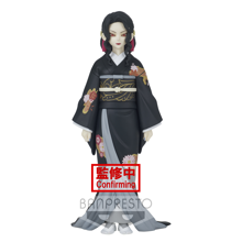 Demon Slayer - Demon Series Vol.5 - Muzan Kibutsuji Figure 17 cm