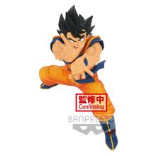 Dragon Ball Super - Super Zenkai Solid Vol.2 - Son Goku Figure 16 cm