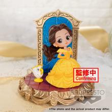 Disney - Q Posket Stories - Belle Figure 8 cm