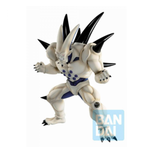 Dragon Ball GT Ichibansho - Omega Shenron Figure 25cm