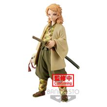 Demon Slayer: Kimetsu no Yaiba - vol.20 A: Sabito Figure 16cm