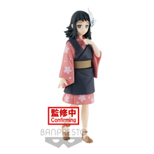 Demon Slayer: Kimetsu no Yaiba - vol.20 B: Makomo Figure 16cm