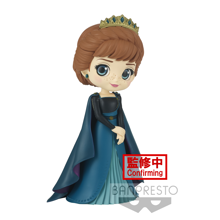 Disney Characters - Q Posket Anna from Frozen 2 ver.A Figure 14cm