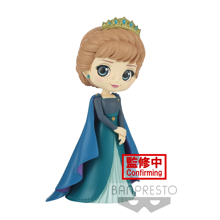 Disney Characters - Q Posket Anna from Frozen 2 ver.B Figure 14cm