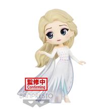 Disney Characters - Q Posket Elsa from Frozen 2 ver.B Figure 14cm