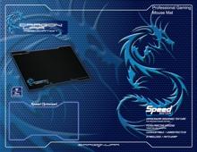 Dragonwar Gaming Mousepad Speed Edition