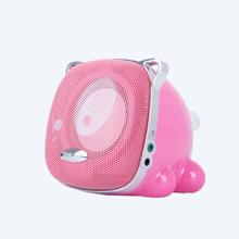 Puppy Pink (Mawashi) BT Speaker
