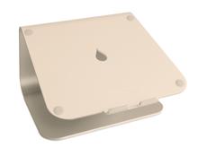 Rain Design mStand MacBook Stand Gold
