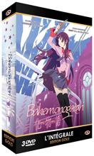 Bakemonogatari - L'intégrale Edition Gold